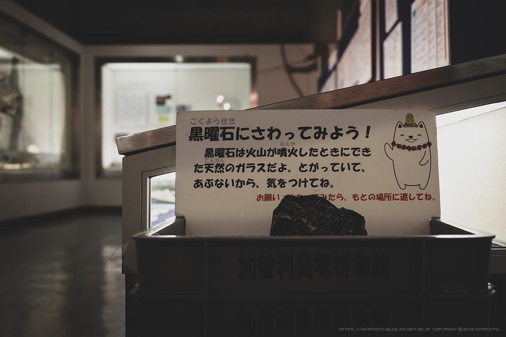 hotphoto_190601_03.jpg