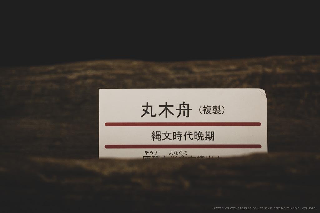 hotphoto_190601_06.jpg